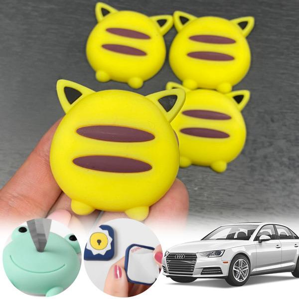 A4(B9)(16~) 유카 노랑궁디 도어가드 4p cs08029 차량용품