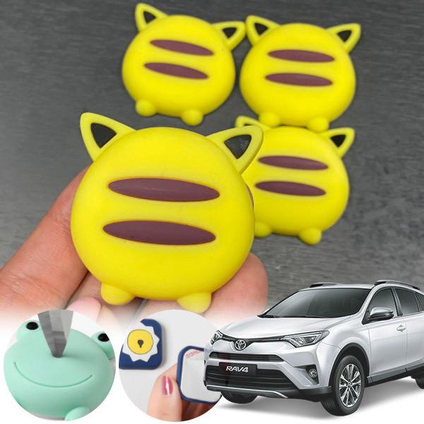 라브4(5세대)(16~) 유카 노랑궁디 도어가드 4p cs14026 차량용품