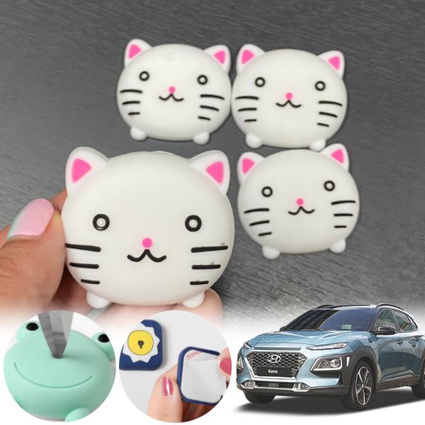 코나 유카 귀티 도어가드 4p cs01067 차량용품