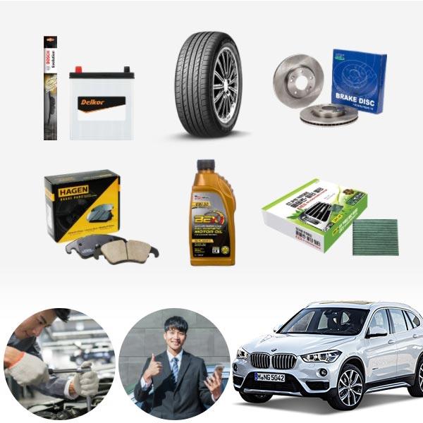 BMW (16-20) X1 F48 20d (B47) 엔진오일 브레이크 필터 소모품 모음전 KPT-555 cs06040